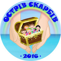 New_Logo_ukrajina ostrov pokl2016